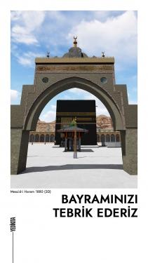 3D Mescid-i Haram