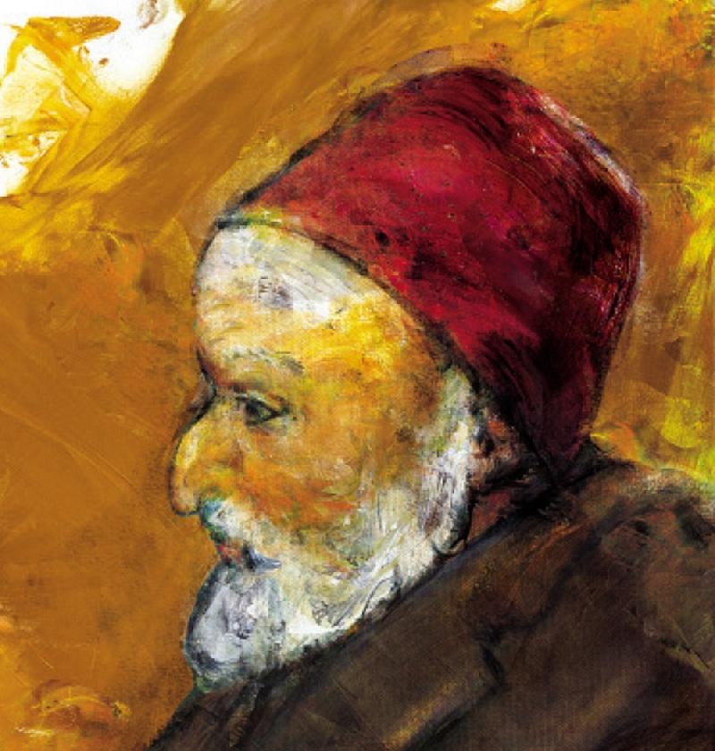 1-ali-emiri-efendi
