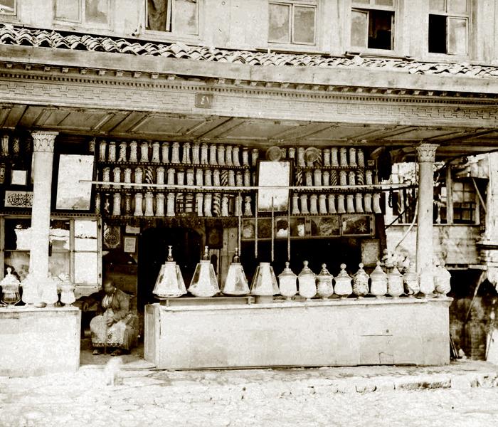 şeker dükkanı