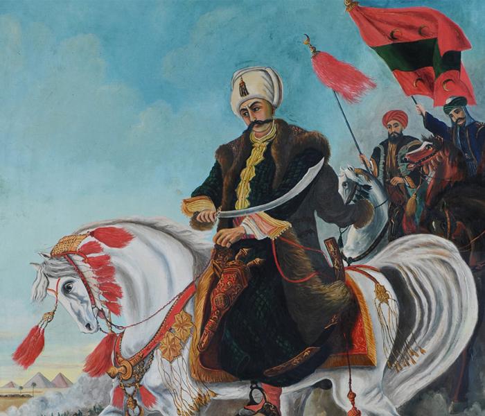 İtikadın Muhafızı Osmanlılar