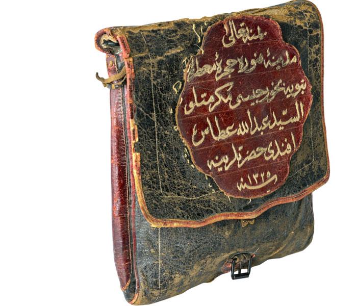 feraşet çantası