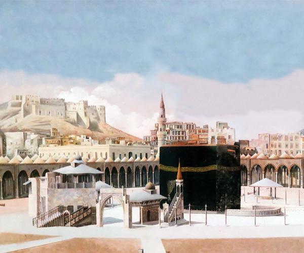 mescidi haram
